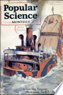1918年7月