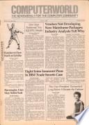 1982年7月12日