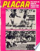 1975年12月12日