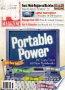 1997年8月