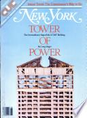 1982年11月15日