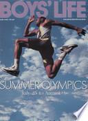 1992年7月