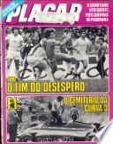 1977年1月28日