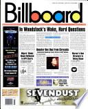 1999年8月14日