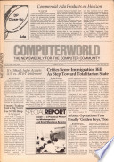 1982年8月30日
