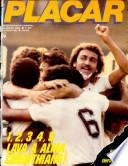 1982年8月6日