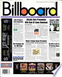 1999年8月21日