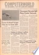 1977年9月5日
