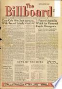 1960年12月26日