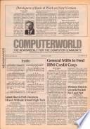 1983年12月12日