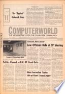 1975年11月26日