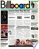 1995年12月23日