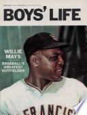 1966年3月