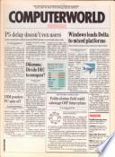 1992年7月27日
