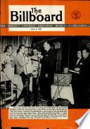 1950年7月8日