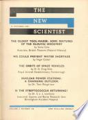 1959年10月15日