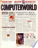 1999年9月13日