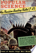 1943年7月