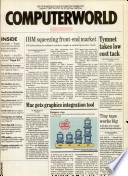 1987年8月17日