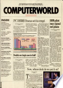 1988年7月11日