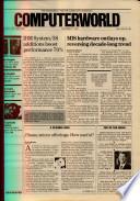 1984年9月17日