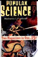 1939年7月