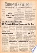 1975年8月6日