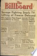 1951年10月6日