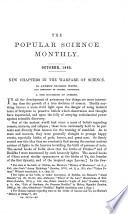 1885年10月