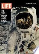 1969年8月11日