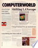 1996年3月18日