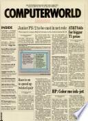 1987年8月3日
