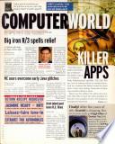 1997年7月7日