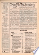 1983年10月17日
