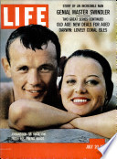 1959年7月20日