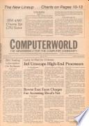 1979年7月16日