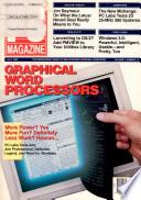 1990年7月