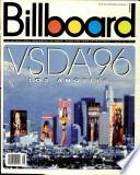 1996年7月13日