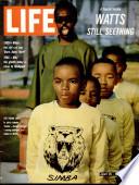 1966年7月15日