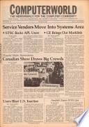 1978年12月4日