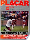 1985年3月29日