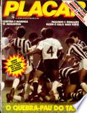 1983年8月5日