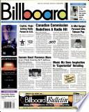 1997年5月17日