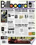 1996年7月6日