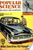 1951年2月