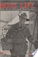 1914年12月