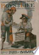 1924年12月