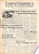 1973年10月17日