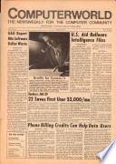 1971年7月21日