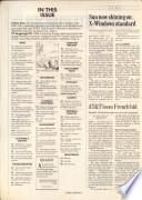 1987年4月27日